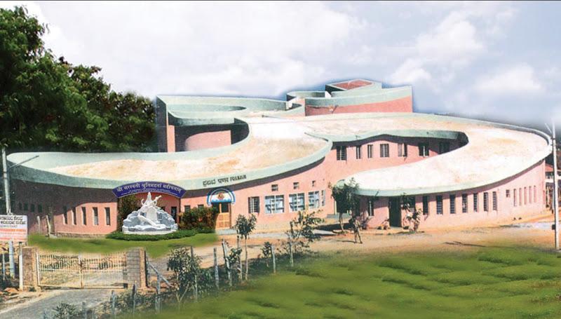 Swami Vivekananda Yoga Anusandhan Samsthana