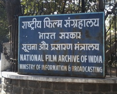 National Film Archives of India at Pune
