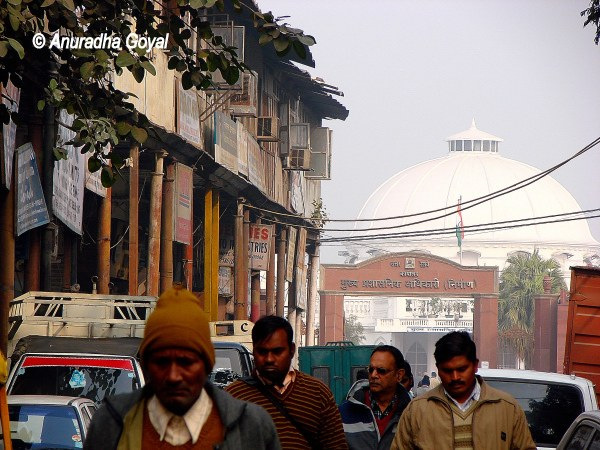 William Fraser Bungalow, now Northern Railway Office, Delhi