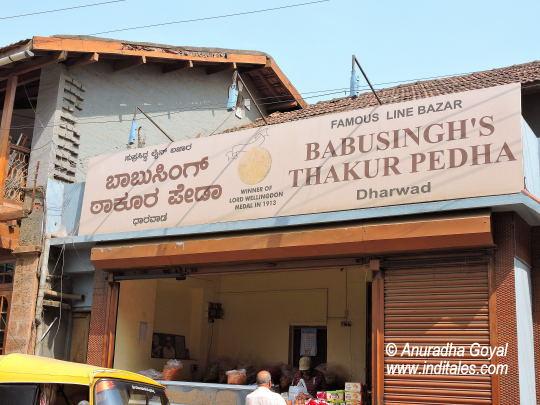 BabuSingh's Thakur Pedha shop