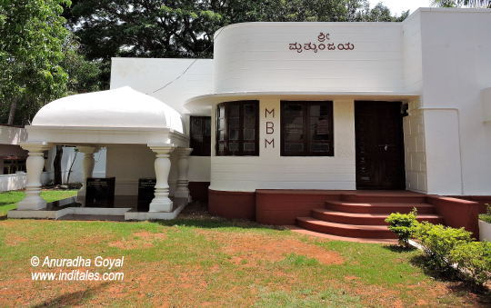 House of Mallikarjun Mansur
