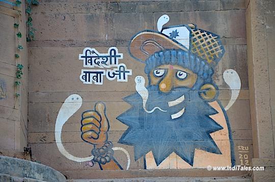 Videshi Baba Graffiti at Ganga Ghat Varanasi