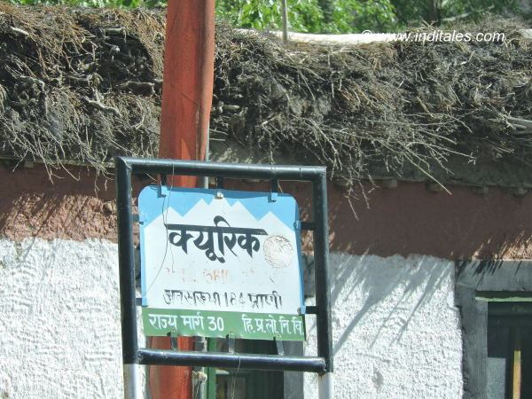 Boards outside smallest of Villages in Himachal Pradesh
