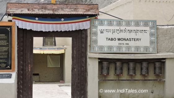 Tabo Monastery Entrance, Spiti Valley, Himachal Pradesh