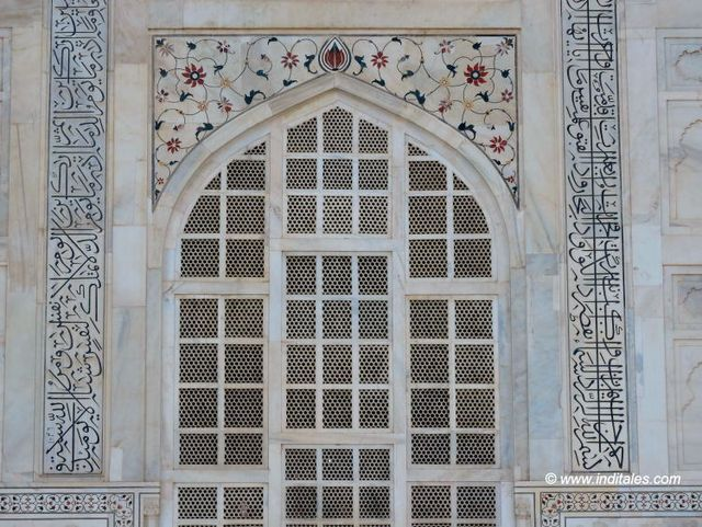 Jali Work, Inlay Work, Calligraphy on the side wall of Taj Mahal, Agra