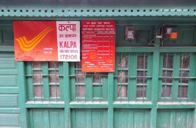 Kalpa Post Office