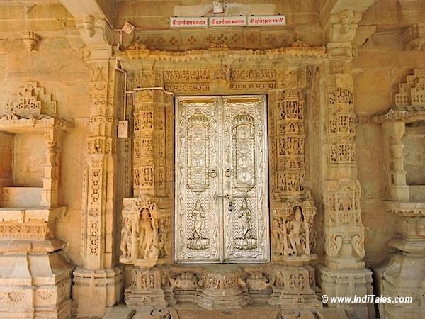 Carved Silver Door at Saatbees Jain Temple Chittorgarh Fort