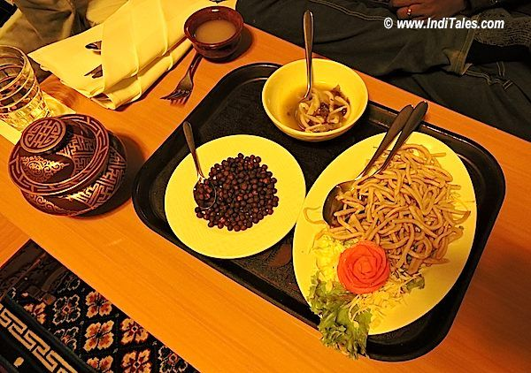 Ingredients of Noodle Soup in Ladakah