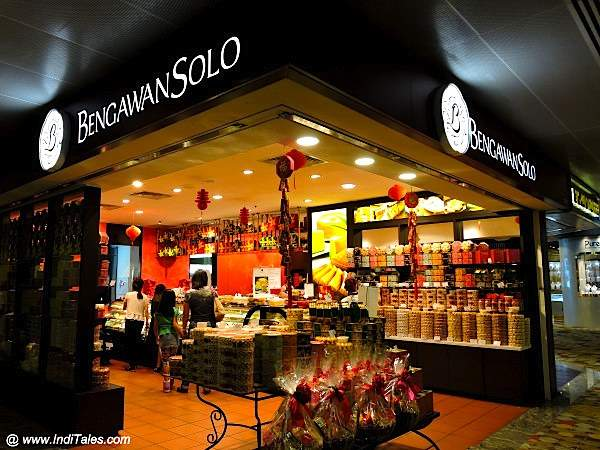 Bengawan Solo Outlet