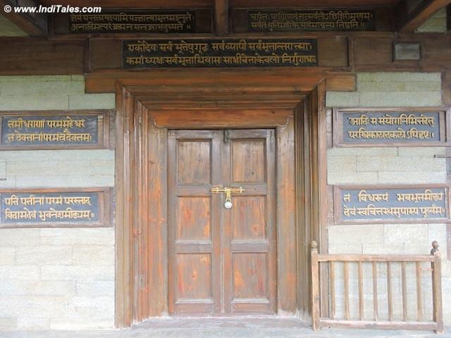 Walls of Paramjyoti Temple, Thanedhar