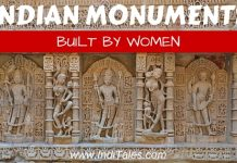 Indian Monuments Built by Women