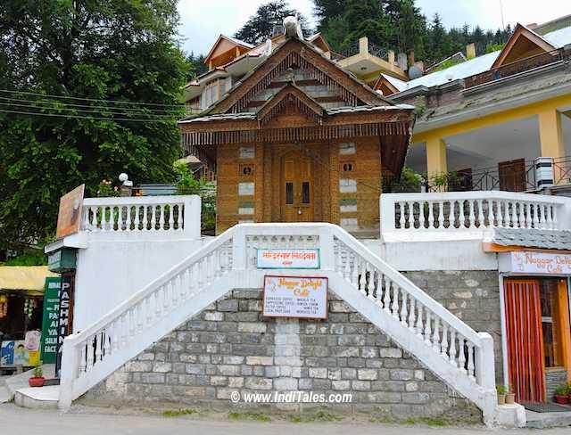 Nar Singh Temple Naggar Himachal Pradesh