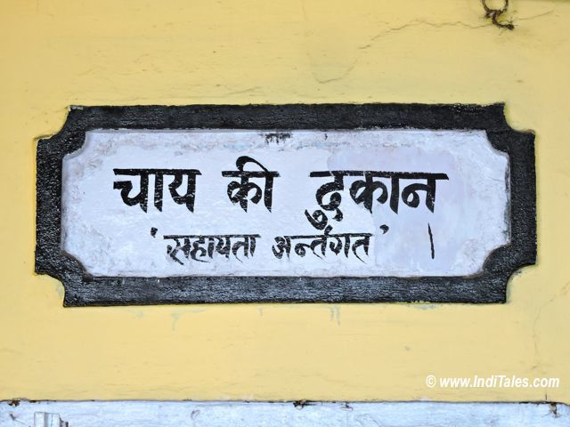 Vintage Chai Shop Sign at Darjeeling Station