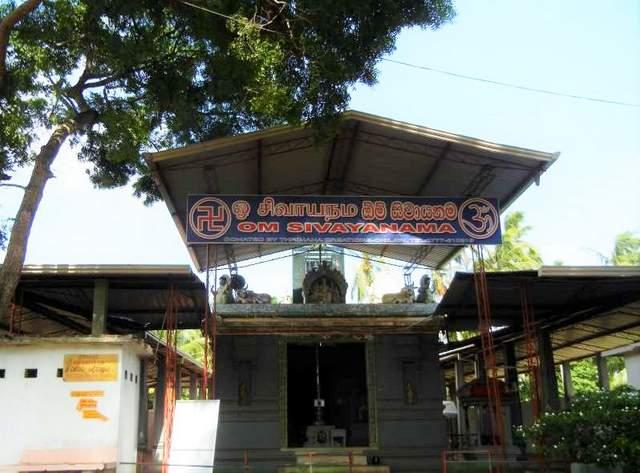 Manavari Sivam Kovil, Sri Lanka