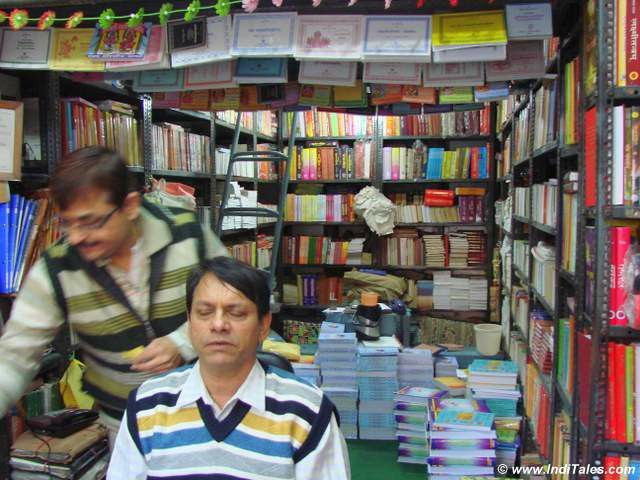 Nai Sarak Book Shop - Old Delhi