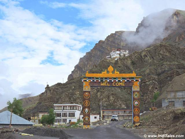 Key Monastery Gateway