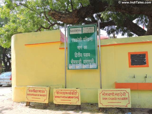 Padav and temple signs on Panch Kroshi - the ancient pilgrim route