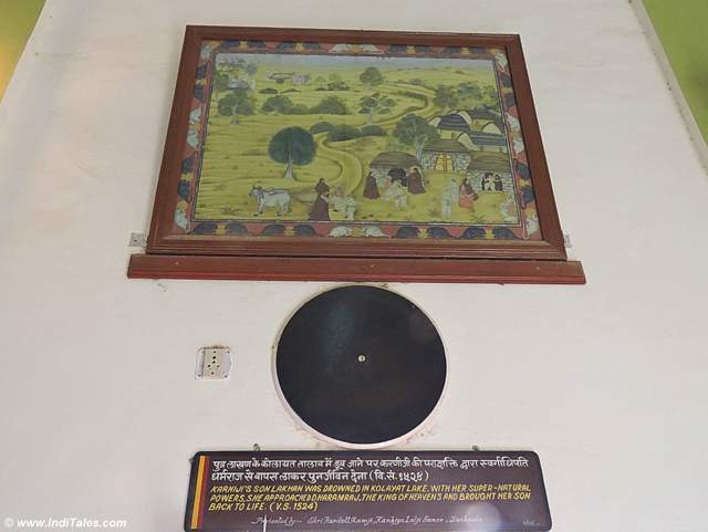 Paintings at Karni Museum