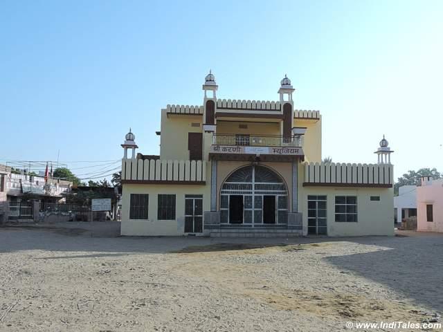 Karni Museum