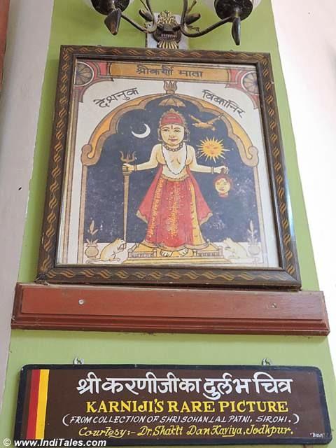 Rare Image of Karni Mata