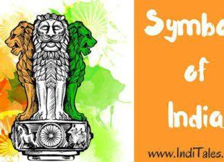 National Symbols of India