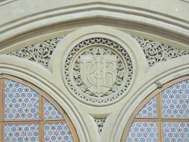 Logo of Great Indian Peninsular Railway - engraved in stone at CST Mumbai
