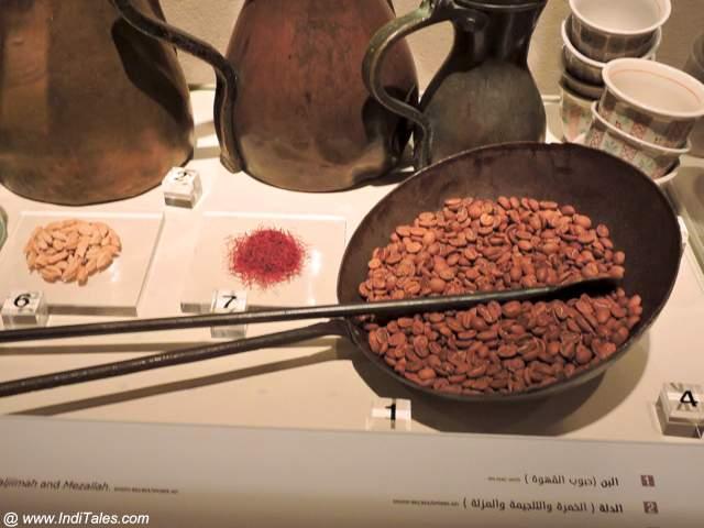 Arabian Coffee = Coffee + Cardamom + Saffron + Dates