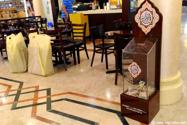 Donation Boxes everywhere - Sharjah