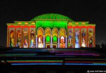 Light Show at University City Hall - Sharjah