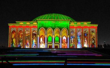 Light Show at University City Hall - Sharjah