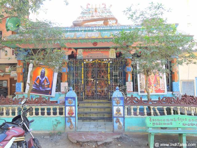 श्री सिद्धेन्द्र योगी को समर्पित मंदिर - कुचिपुड़ी गाँव