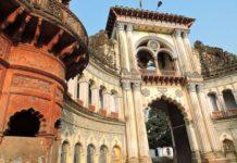 Ayodhya