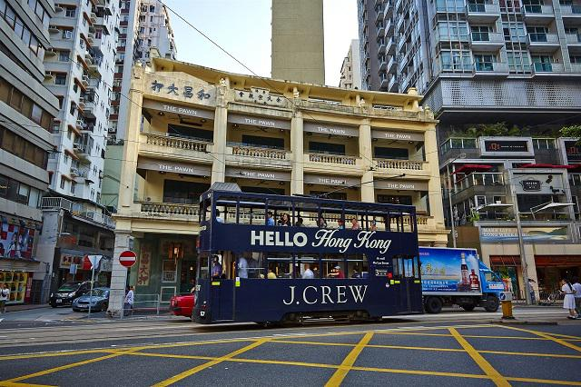 Tram - Hong Kong