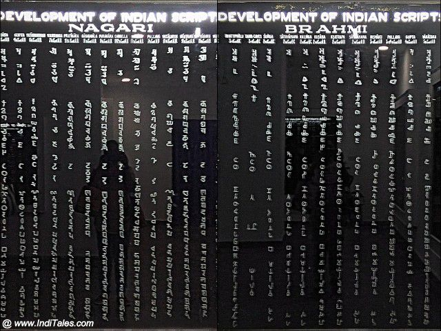 Story of Indian Scripts - National Museum, Delhi
