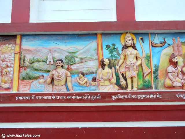 Ramayana panel on the walls of Ayodhya Research center