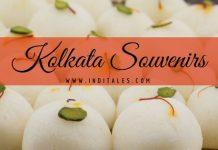Kolkata Souvenirs