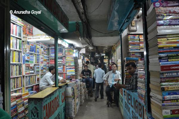 Book shops at King Koti