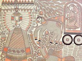 गंगा देवी द्वारा रामायण कथा का चित्रण
