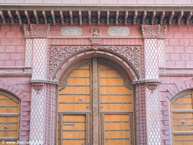 बीकानेरी हवेली - राजस्थान