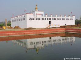 माया देवी मंदिर - लुम्बिनी , नेपाल