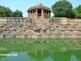 मोधेरा सूर्य मंदिर