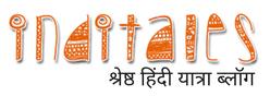 Inditales Hindi