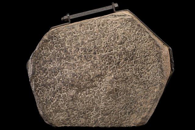 सम्राट अशोक का शिलालेख ३ री ईपू