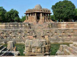 मोढेरा का सूर्य मंदिर