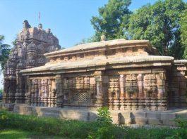 वाराही मंदिर - चौरासी गाँव
