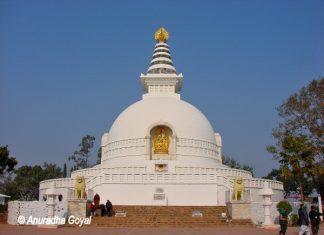 विश्व शांति स्तूप - राजगीर, बिहार