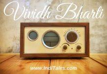 Vividh Bharti Radio Station