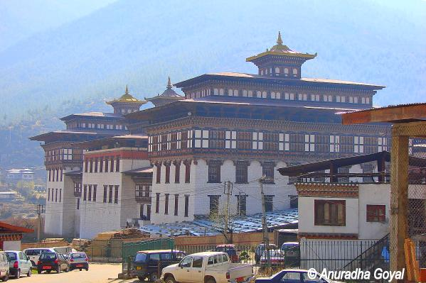 National Museum in Paro