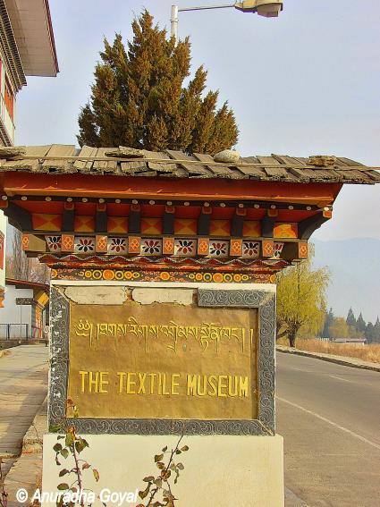 Textile Museum at Thimphu, Bhutan