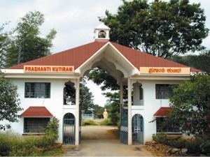 Swami Vivekananda Yoga Anusandhana Samsthana